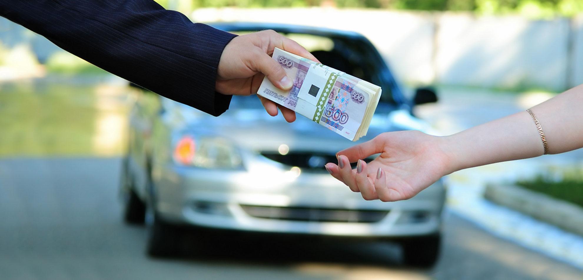 Продажа авто деньги кар мани автоломбард телефон