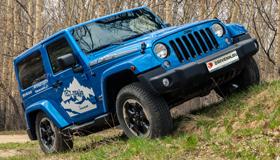 Jeep Wrangler Polar: Стиль Антарктики против бездорожья