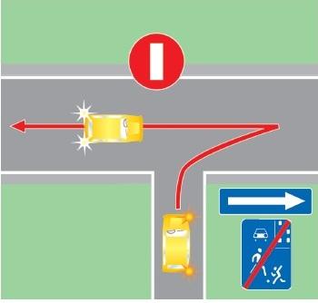 Движение во встречном направлении по дороге с односторонним движением.