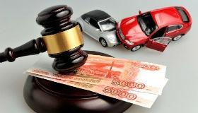 Суд официально дал добро страховым недоплачивать по ОСАГО