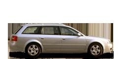 Audi A6 Универсал 2001-2004