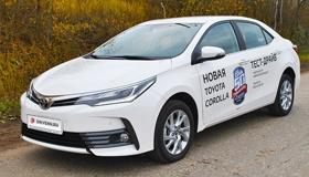 Toyota Corolla: Легенда № 11