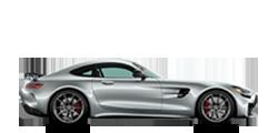 Mercedes-Benz AMG GT R купе 2017-2021 новый кузов комплектации и цены