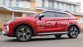 Тест-драйв Mitsubishi Eclipse Cross: яркими красками