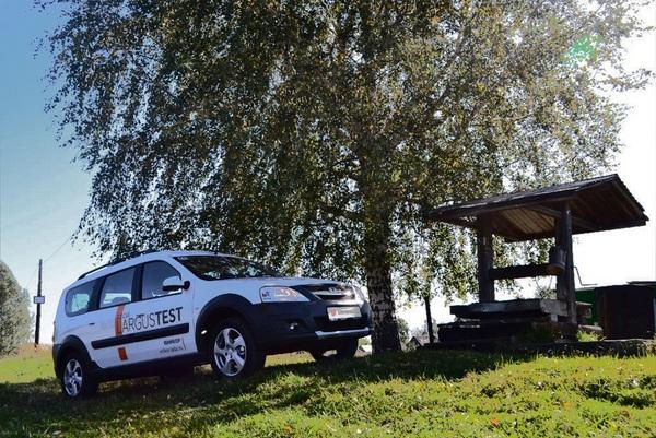 Лада Ларгус на природе деревни Валки Нижегородской области