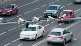 Когда камеры начнут штрафовать водителей за отсутствие ОСАГО?